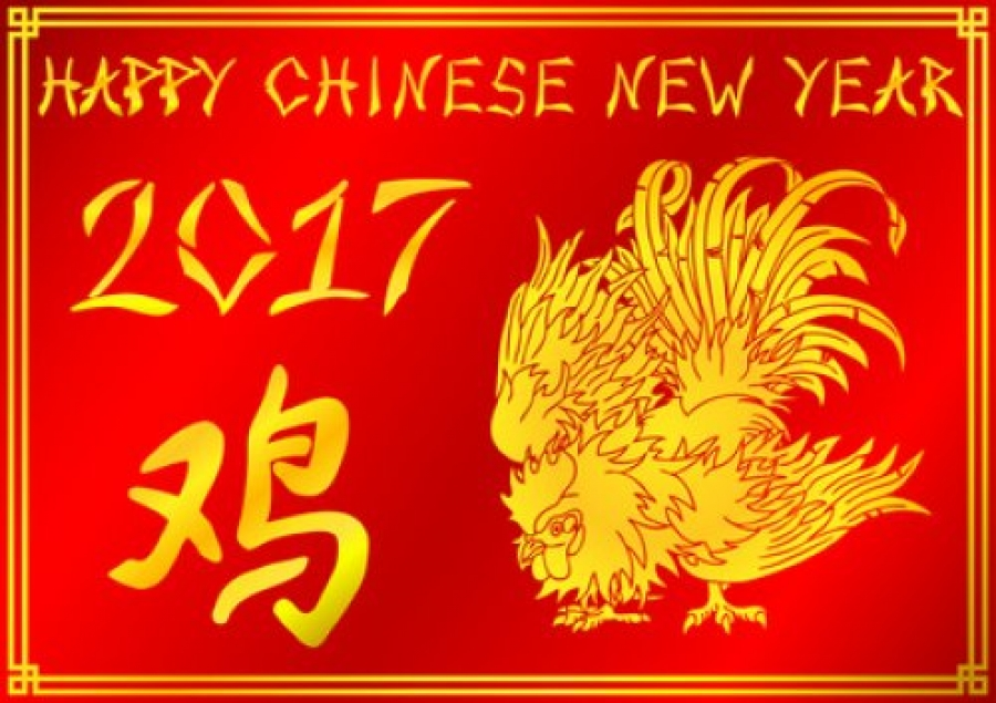 1DiamondAngel I hope you all have a happy Chinese New Year! Blessings to y'all!! custom pic 2