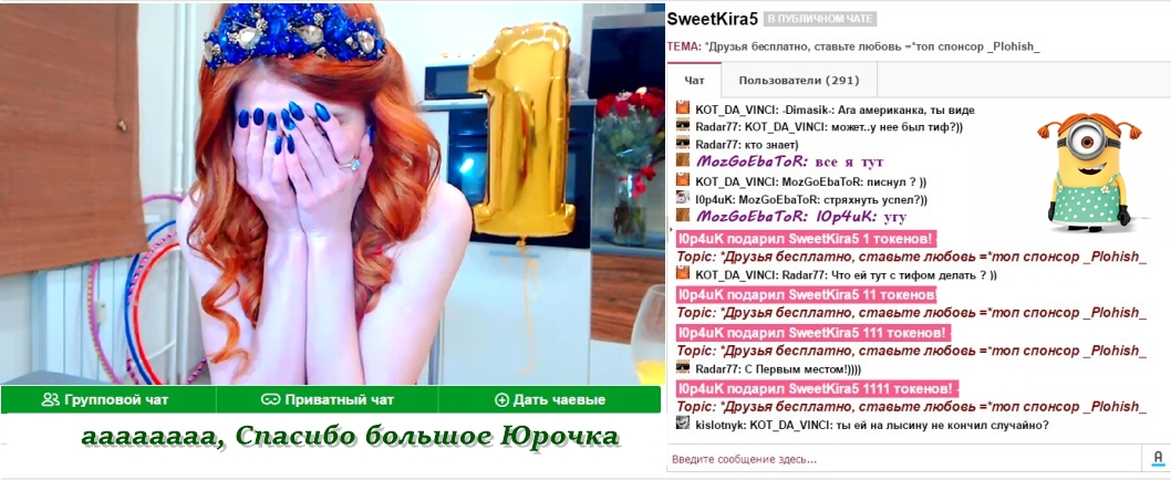 SweetKira5 ♥♥♥ TOKEN KING Ferastharaa 16000 tokens ♥♥♥ custom pic 3